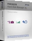Paragon Hard Disk Manager 15 Premium