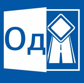 Кредо-Диалог КРЕДО ОРГАНИЗАЦИЯ ДВИЖЕНИЯ (коробочная версия), версия 2.4