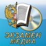 ООО «Экзамен-Медиа»