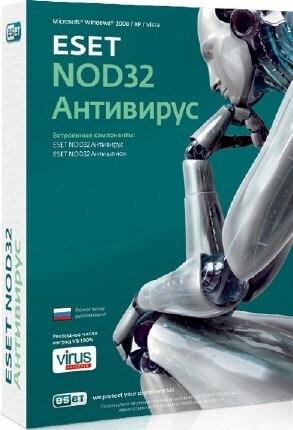 ESET NOD32 Антивирус для Linux Desktop (лицензия на 1 год на 3 ПК), NOD32-ENL-NS(EKEY)-1-1