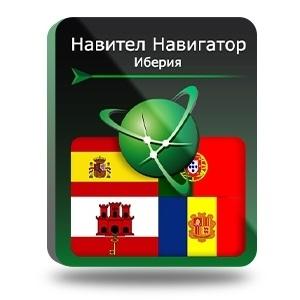NavitelNavigator Иберия (версия PHONE RETAIL электронная лицензия)