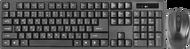 Клавиатура+мышь Defender C-915 45915, цвет черный