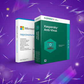 Microsoft 365 Персональный (подписка на 1 пользователя Windows или Mac + 1 планшет, прежнее название: Microsoft Office 365 Персональный), Комплект лицензий Microsoft 365 Персональный/Kaspersky Anti-Virus