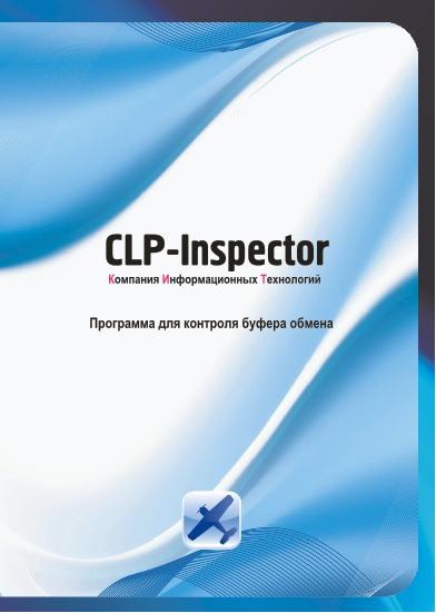 CLP-Inspector