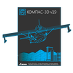 АСКОН КОМПАС-3D V19, Лицензия (коробочная версия), Базовая лицензия