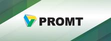 3 месяца подписки в подарок от компании PROMT
