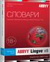 ABBYY Lingvo x6 European