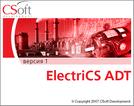 CSoft ElectriCS ADT 1.0.
