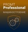 PROMT Professional 21 «Машиностроение».