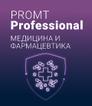 PROMT Professional 21 «Медицина и фармацевтика».