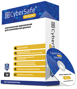 CyberSafe Top Secret