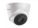 IP-камера Hikvision DS 4-4 mm