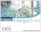 CSoft EnergyCS ТКЗ 3.5 CSoft Development