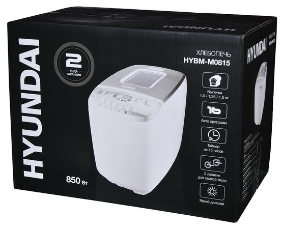 Хлебопечи Hyundai HYBM-M0815