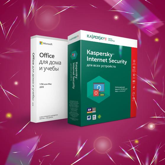 Kaspersky Internet Security для всех устройств (электронная лицензия Base Download Pack на 1 год), Комплект лицензий Kaspersky Internet Security для всех устройств/Microsoft Office для дома и учебы 2019