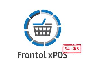 Атол Frontol xPOS (обновление Release Pack на 1 год), S359