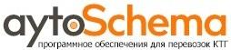 Аютег Версия aytoSchema 2019 Max, Лицензия + Справочник  параметров ТС