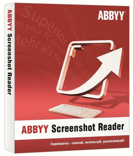 ABBYY Screenshot Reader (электронная версия)