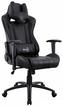 Купить Кресло для геймера Aerocool AC120 AIR-B, черное, с перфорацией, до 150 кг, размер 70х55х124/132 см