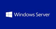 Microsoft Windows Server Standard 2019 фото