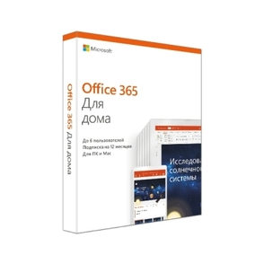 Microsoft Office 365 Персональный (лицензия 32/64 с антивирусом Лаборатории Касперского на 1 ПК или Mac + 1 планшет), Подписка на 1 год, QQ2-00004x1+KL1171RDBFSx1