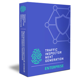 Traffic Inspector Next Generation Enterprise