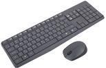 Клавиатура+мышь Logitech MK235 920-007948, цвет черный