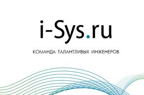 I-SYS ISYS DocTrix DocFlow (лицензия for SharePoint 2013/2016/2019, За пользователя), До 200 пользователей