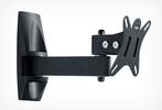 Кронштейн Holder LCDS-5004