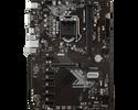 Материнская плата MSI Intel H310M H310-A PRO