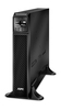 ИБП APC Smart-UPS SRT 2200VA (SRT2200XLI)
