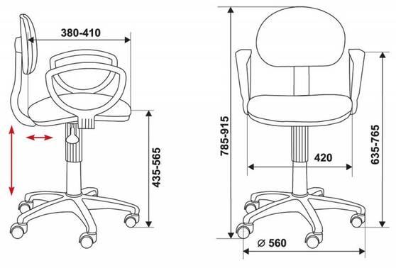 Кресло Бюрократ CH-213AXN