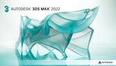 Autodesk 3ds Max 2022 (электронная версия), локальная лицензия на 1 год