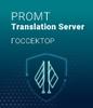 PROMT Translation Server «Госсектор»