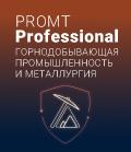 PROMT Professional 20 «Горнодобывающая промышленность и металлургия»
