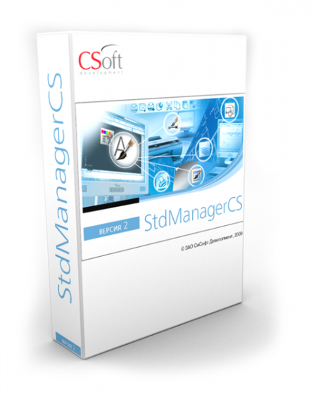 CSoft Development StdManagerCS (лицензия), версия Администратор, локальная лицензия, STNA2L-CU-00000000