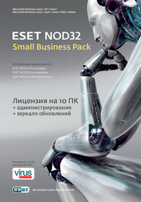 ESET NOD32 SMALL Business Pack (лицензия на 1 месяц), for 53 users