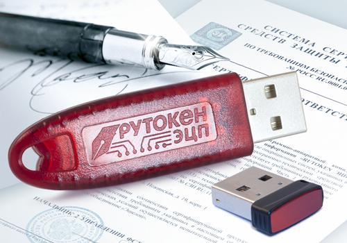 Актив «Рутокен ЭЦП», Rutoken (без упаковки), 2.0 3000 Type-C, серт. ФСБ