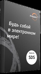 Аладдин Р.Д. Secret Disk Server NG (лицензия на использование сертифицированной версии Server 3 2 для файлового сервера на N пользователей, одновременных подключений), N = 25 лицензий (за лицензию), SDSNG-Cert-FS-25-L