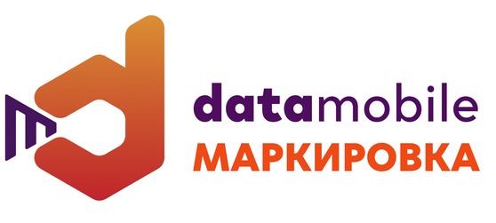 Компания Сканпорт DataMobile Маркировка (лицензия), версия Online (Android), DM Online Маркировка