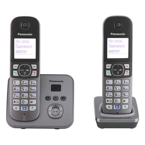 Радиотелефон Panasonic TG6822, 2 трубки , автоответчик