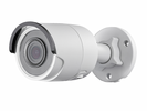 IP-камера Hikvision DS 8-8 mm