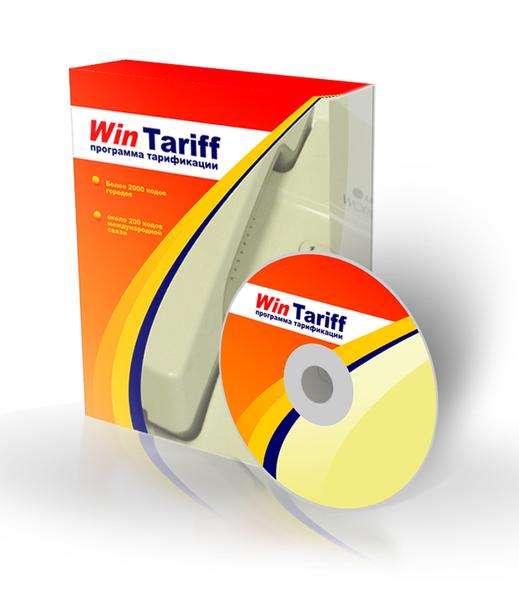 WinTariff