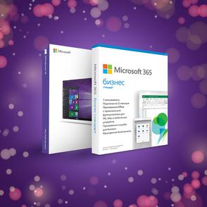 Microsoft 365 бизнес стандарт (лицензия ESD на 1 год, прежнее название: Microsoft Office 365 бизнес премиум), Комплект лицензий Microsoft 365 бизнес стандарт/Windows 10 Pro