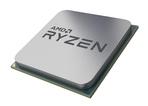Процессор AMD Ryzen 7 2700 OEM фото