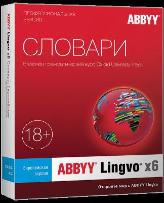 ABBYY Lingvo x6 Европейская, Профессиональная версия (обновление именной лицензии Per Seat) 21-50