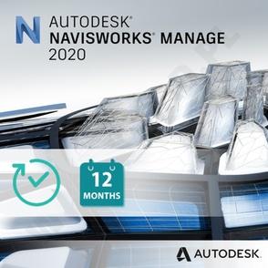 Autodesk Navisworks Manage (продление электронной версии), локальная лицензия на 1 год