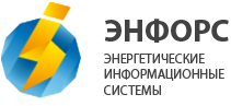 ООО «Энфорс» Энфорс АСКУЭ Лайт (лицензия), 16-20 Приборы учета ээ, шт.