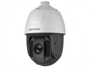 IP-камера Hikvision DS 4.8-120 mm