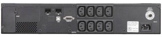 ИБП Powercom Smart King Pro+ SPR SPR-1500